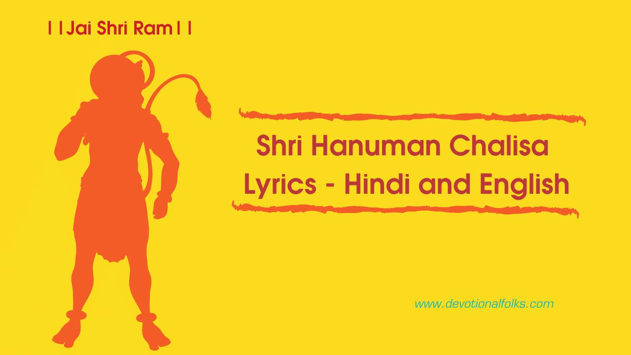 shri hanuman chalisa lyrics