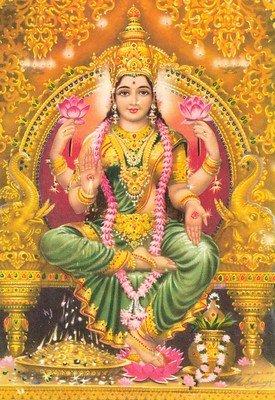 laskhmi poojan for dhanteras